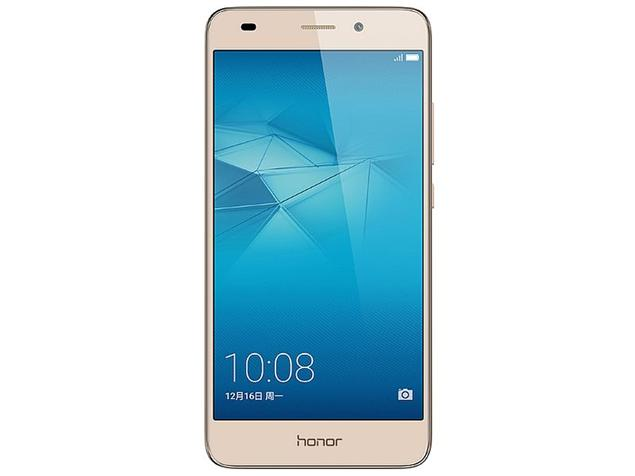 Huawei Honor 5C Phone Unveiled and It's Ready in the Market.