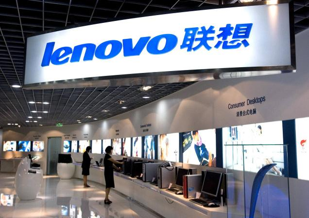 The Next Big Thing from Lenovo Company.