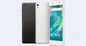 The Price of Xperia E5 Smartphone announced officially.